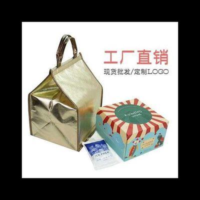 现货生日蛋糕保温袋冷藏袋6/8/10/12/14寸加厚铝箔保鲜袋可