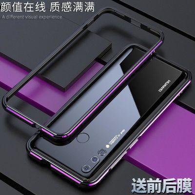华为nova4手机壳金属边框华为nova4手机壳 防摔保护套潮牌