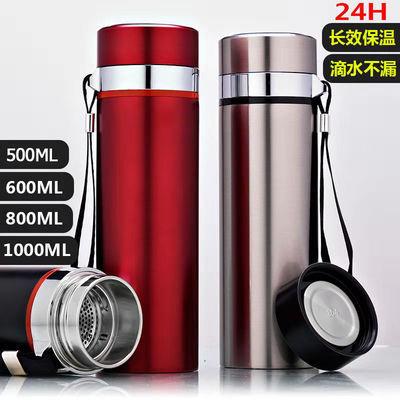 真空大容量保温杯不锈钢真空茶杯大号水杯男女水杯500ML-1000ML