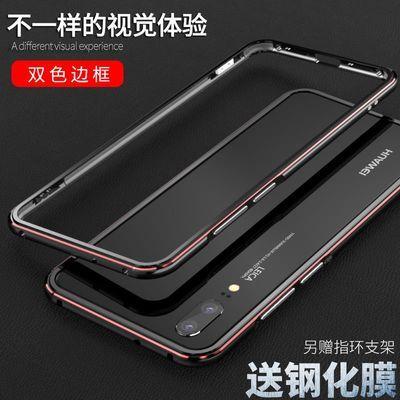 华为p20手机壳华为p20pro手机壳金属边框p20保护套磨砂个性创意