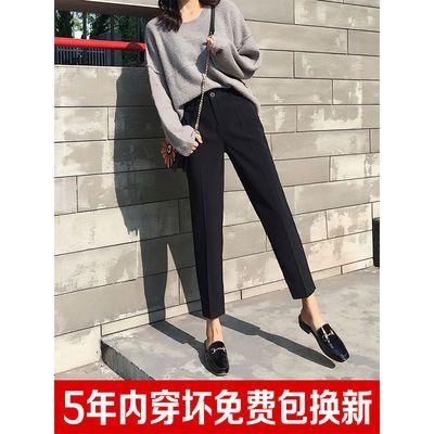 小西装裤女直筒学生显瘦九分黑色cec哈伦裤不规则休闲烟管萝卜裤