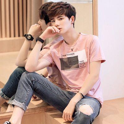夏季新款粉红色男士短袖T恤 青年圆领白色半袖韩版修身体恤男装潮