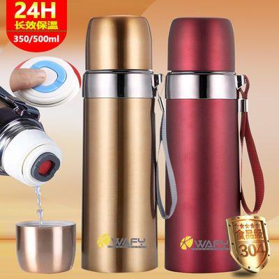 304不锈钢大容量保温杯男女士学商务户外便携水杯子350/500/750ml