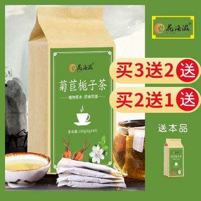 菊苣栀子茶葛根桑叶百合养生茶中老年养生花草茶160g/40包