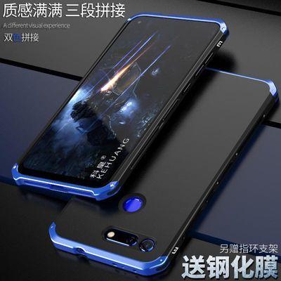 华为荣耀v20手机壳男荣耀v20手机保护套全包防摔金属边框v