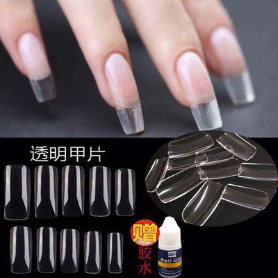 美甲工具假指甲贴片500片超薄全贴半贴透明自然指甲光疗延长甲片