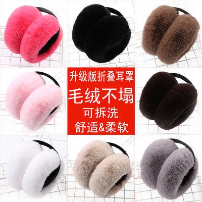 新款秋冬可折叠韩版耳罩仿獭兔毛保暖耳套男女时尚耳捂子学生耳暖