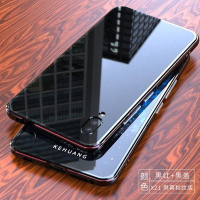 vivox21手机壳金属边框男女vivo x21a保护套全包防摔屏幕指纹版