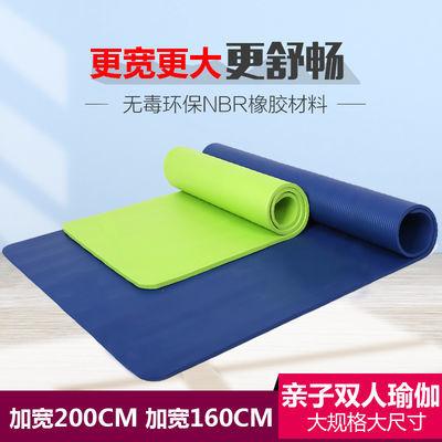 邓迪双人加宽加厚瑜伽垫子健身垫儿童 舞蹈垫防潮垫正品10mm15mm【3月16日发完】