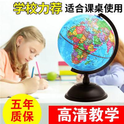 地球仪高清教学地球仪学生用ar儿童中英文世界地图办公室摆件教具