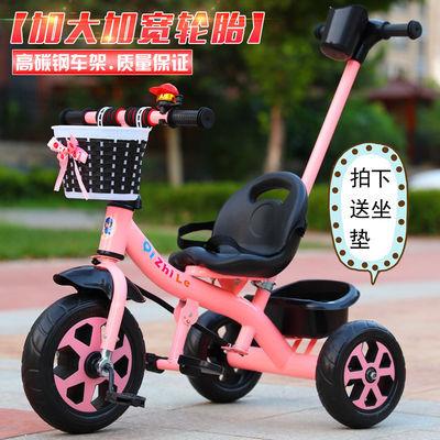 儿童三轮车脚踏车1-5岁小孩手推车宝宝脚蹬车男孩女孩玩具自行车