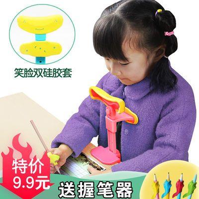 儿童写字坐姿矫正器中小学生视力保护器纠正防近视矫正器学习用品