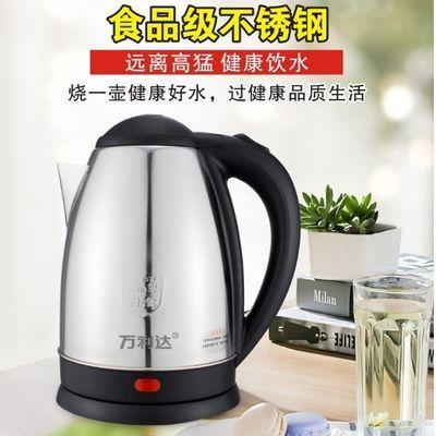 万利达直销食品级304不锈钢电热水壶自动断电保温防烫电水烧水壶