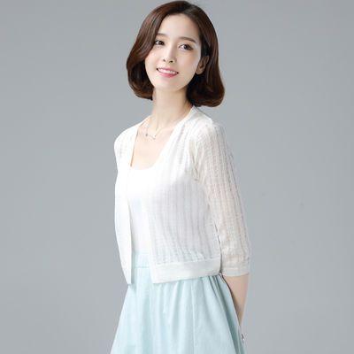 针织衫女开衫短款夏季冰丝小披肩薄外套新款韩版潮空调衫防晒衣女