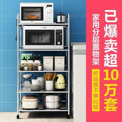 厨房置物架落地不锈钢微波炉置物架调料调味品厨房收纳架厨房用品
