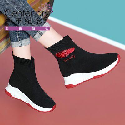 百年纪念鞋子女春秋季新款袜子鞋女平底高帮老爹鞋女运动鞋女6650