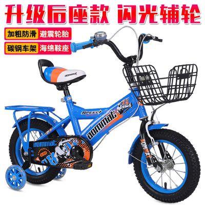新款儿童自行车3-5-6-9岁12寸14寸16寸18寸20寸男孩童车单车