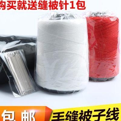 钢针缝被子线棉线黑线老式黑白针盒缝纫传统毛衣手工线手缝衣宝塔