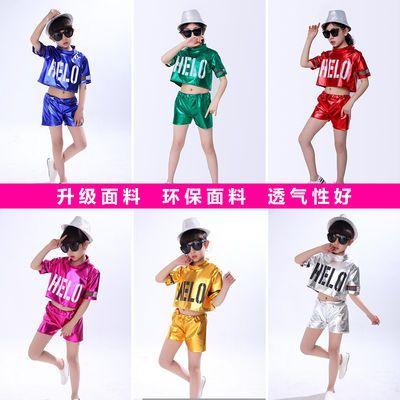 六一儿童爵士舞演出服男女童幼儿园亮片现代舞街舞啦啦操表演服装