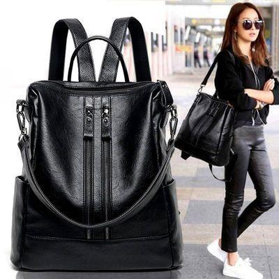 双肩包女包欧美潮流百搭学院风书包大容量时尚休闲学生包旅行包