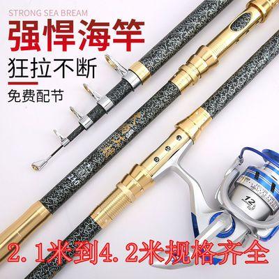 鱼竿海杆抛竿远投光威海杆套装特价碳素超硬远投竿抛竿海钓竿套装