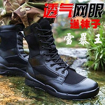夏季cqb超轻作战靴军靴男战术靴轻便透气军鞋耐磨特种兵作训靴