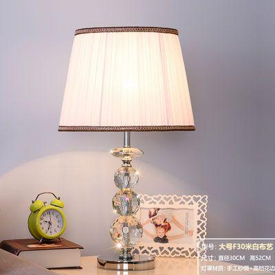简约后现代台灯水晶吊坠帘子底座可调光开关触摸屏触控卧室床头灯