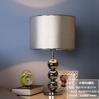 时尚超酷后现代台灯简约底座调光触摸屏触控卧室银色灯罩床头灯具