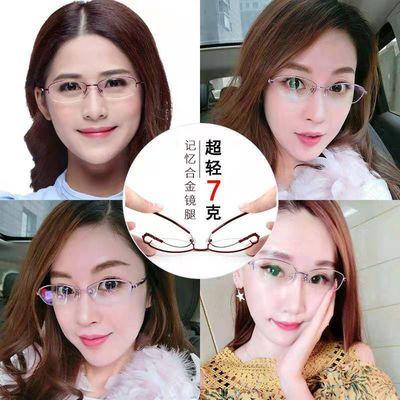 韩版超轻半框近视眼镜女学生记忆合金有度数圆脸眼镜框男防辐射潮