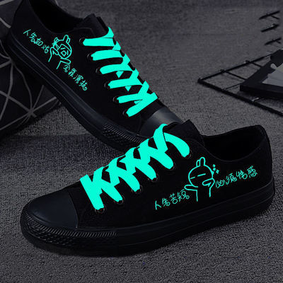 夏季纯黑街拍帆布鞋男韩版透气休闲发光鞋情侣百搭荧光夜光板鞋子
