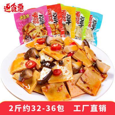 逗食惠香辣豆腐干香菇豆干网红零食批发小包装散装休闲小吃整箱