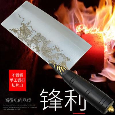 龙泉菜刀 不锈钢厨房切片刀 家用切菜切肉钼钒钢厨师酒店刀具新款