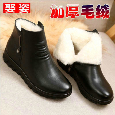 娶姿冬季妈妈鞋棉鞋加绒保暖短靴子平底老人皮鞋软底中老年棉靴女