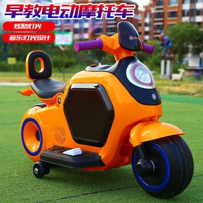 永久凤凰儿童电动摩托车三轮车小孩玩具男女宝宝电瓶双驱动童车大