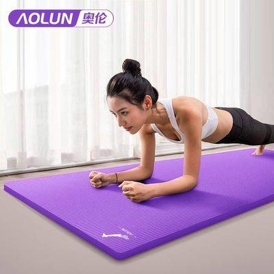 【热销78万条】奥伦瑜伽垫初学者宽61/90cm舞蹈垫加厚加长健身垫