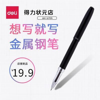 得力金属钢笔EF暗笔尖学生练字笔类书写工具旋转吸墨可换墨囊黑色