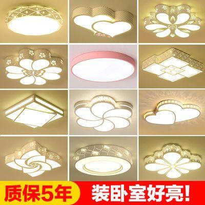 现代简约卧室灯led吸顶灯温馨浪漫创意方形圆形儿童客厅餐厅灯具