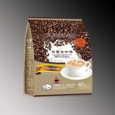 马来西亚怡街白咖啡经典原味榛果味三合一速溶咖啡粉600g*15条装