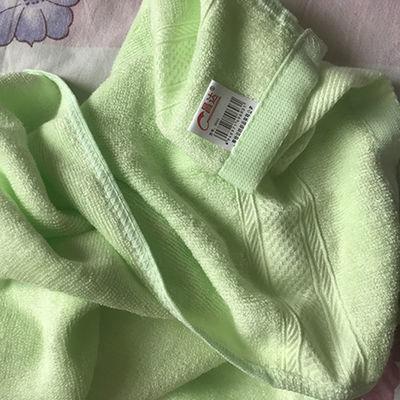 新品水星家纺中国结加大竹纤维毛巾柔软吸水洗脸毛巾成人毛巾