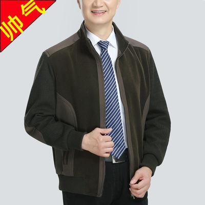 爸爸装春秋立领中年外套秋冬男装相拼加厚夹克40-50岁中老年上衣