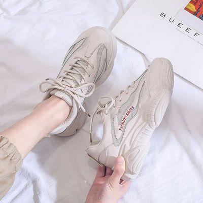 运动鞋女学生韩版透气老爹鞋2020春季新款跑步鞋网面ins潮小白鞋