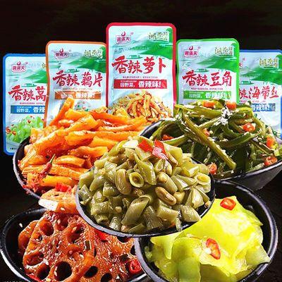 湘满天下饭菜10包/40包藕片莴笋萝卜豆角海带丝蔬菜零食批发咸菜