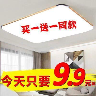 超薄LED吸顶灯客厅灯长方形卧室书房餐厅阳台现代简约办公室灯具