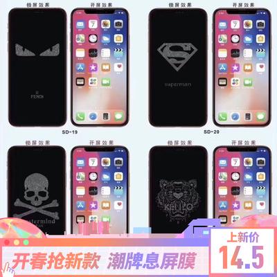 息影卡通苹果7/8/6Plus防爆钢化膜iPhoneXR显图潮牌XSMAX手机膜11