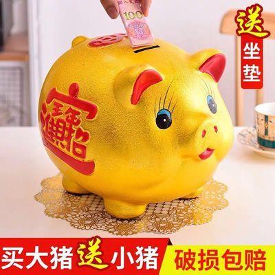陶瓷金猪存钱罐储蓄罐储钱罐超大号硬币纸币儿童礼物开业摆件礼品