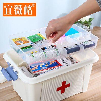 宜薇格医药箱收纳盒收纳箱家用急救箱置物盒家庭药品整理盒储物箱