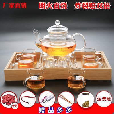 家用创意耐热玻璃茶壶功夫茶具组合套装透明花茶壶加厚把杯配茶盘