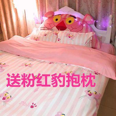 床套床裙宿舍三四件套纯棉全棉公主风件套单人床上三件套床上用品