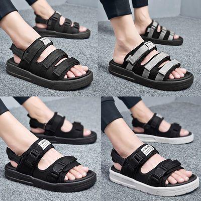 夏季越南沙滩大码凉鞋男居家时尚情侣夹脚人字拖鞋女外穿一字拖男