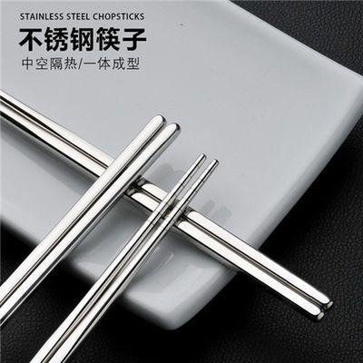 10-30双防霉筷子不锈钢方形圆形筷子韩式成人防烫防滑筷子22.5cm